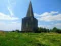 Roby Mill Ashurst Beacon Circular