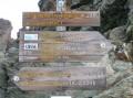 Tour du Mt Viso en 5 jours, 3ème étape