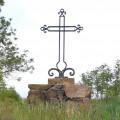 Croix de la Grange