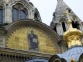 Eglise Orthodoxe Russe St Alexandre Nevsky