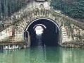 Entrée du tunnel du canal