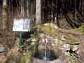 Fontaine des Fées
