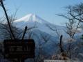 Les monts Oogiyama et Momokurayama entre les gares de Torisawa et Saruhashi