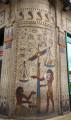 Mosaïque décorative ...