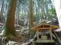 Takamizuyama dans la zone Okutama en banlieue de Tokyo