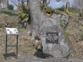 Stèle de La Garédie