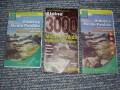 Vente : Topo guide +cartes